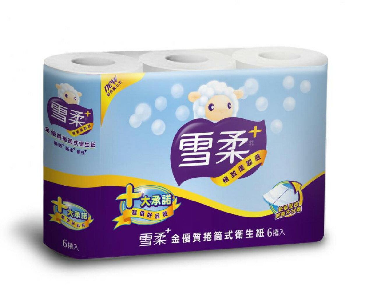【春風】雪柔小捲筒衛生紙(200張/60捲/箱)