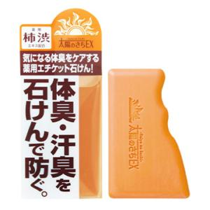 【安妮的東京時尚便利屋】日本-太陽牌-柿涉香皂 (預購,數量不限)