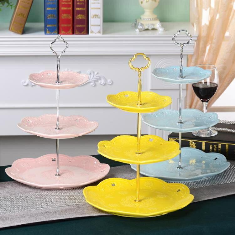 歐式陶瓷三層水果盤藍客廳創意多層蛋糕架玻璃干果下午茶點心托盤 創時代 新年春節 送禮