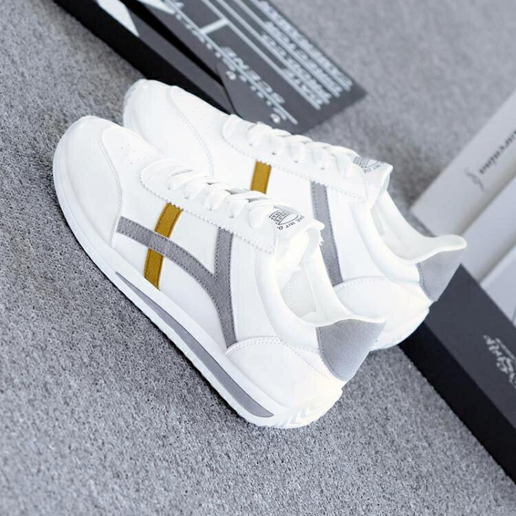 阿甘鞋休閒小白鞋女2020秋季新款爆款女鞋子百搭平底加絨運動板鞋