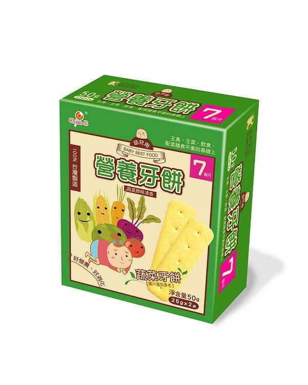 『121婦嬰用品館』巧益 幼兒用營養牙餅 (蔬菜) 50g 0