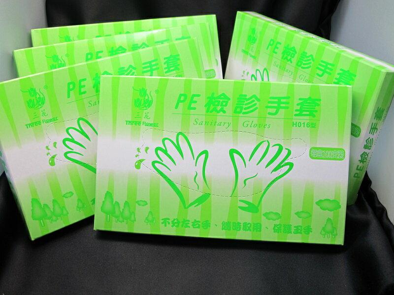 【這個讚】加厚手扒雞手套(盒裝)/塑膠手套/一次性手套