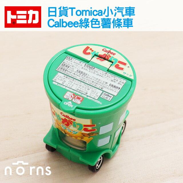 NORNS【日貨Tomica小汽車 Calbee綠色薯條車】卡樂比 日本多美小汽車 玩具車 杯麵 No.167