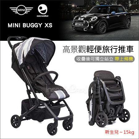 ✿蟲寶寶✿【荷蘭Easywalker】現貨折扣!高景觀 輕量可上飛機 新生兒可平躺 嬰兒手推車 MIni Buggy XS - 深灰白條