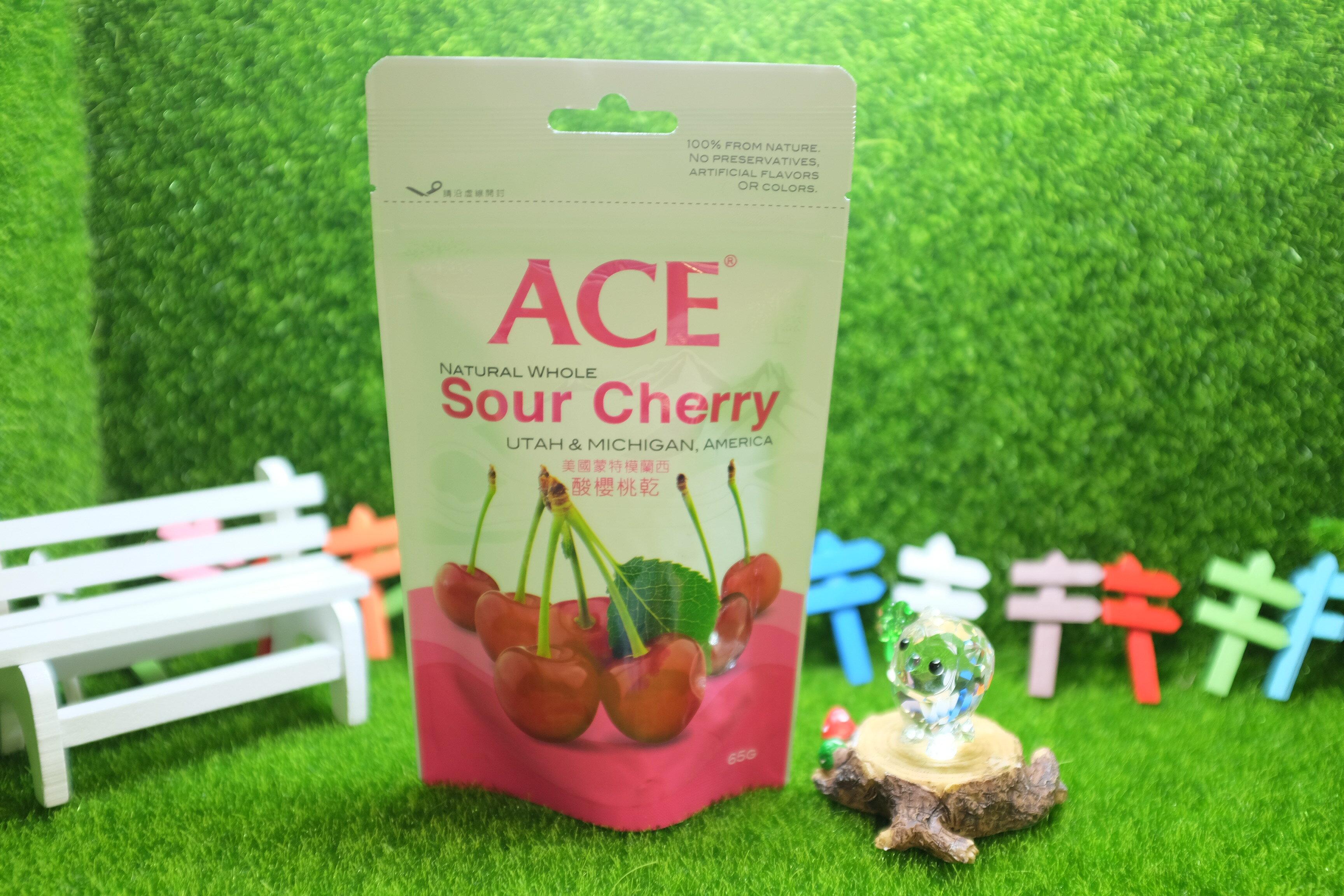 ACE 酸櫻桃乾 65g#美國蒙特模蘭西 sour cherry