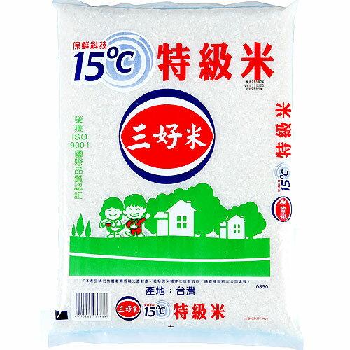 三好米 15℃ 特級米 3.4kg (8入) / 箱【康鄰超市】 1