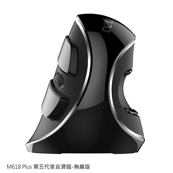 強尼拍賣~DeLUXM618Plus第五代垂直滑鼠-無線版