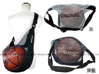 Shoestw【SPB5321-】SPALDING 斯伯丁 籃球袋 球袋 籃球一顆裝 網袋 拉鍊袋 灰 深藍 2色