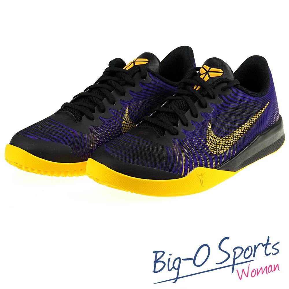 NIKE 耐吉 KB MENTALITY 2 BG  籃球鞋 女子 大童 820322501 BIG-O Sports