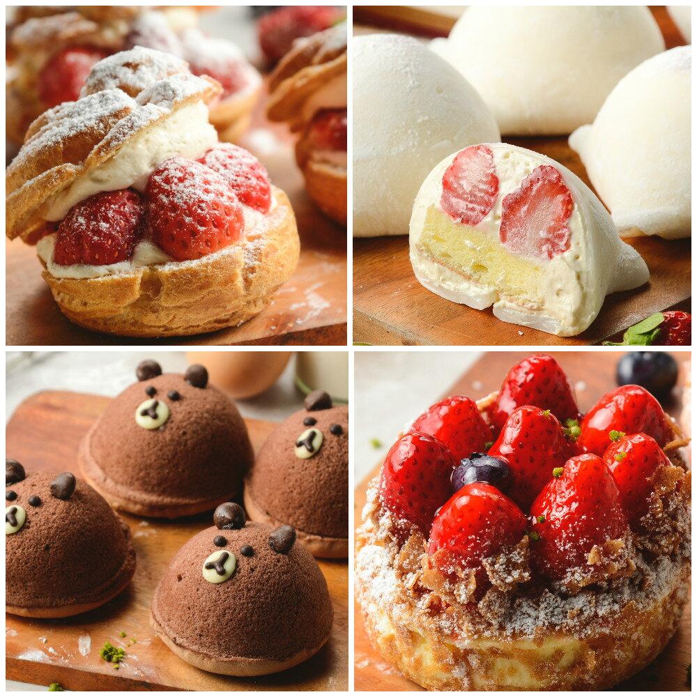 (免運)冬季限定聖誕甜點!草莓季限定~幸福草莓四宮格~小朋友最喜愛熊熊蛋糕,草莓起士派,Q軟麻吉雪媚娘及酥脆草莓泡芙~一次帶給你4種幸福享受 1