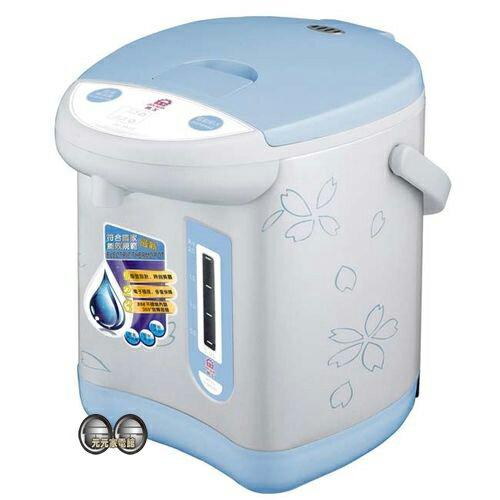 【晶工牌】3.0L電動熱水瓶JK-3830