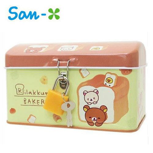鵝黃款【日本正版】San-X 拉拉熊 鐵盒 存錢筒 小費盒 收納盒 附鑰匙 可上鎖 懶懶熊 Rilakkuma - 232473
