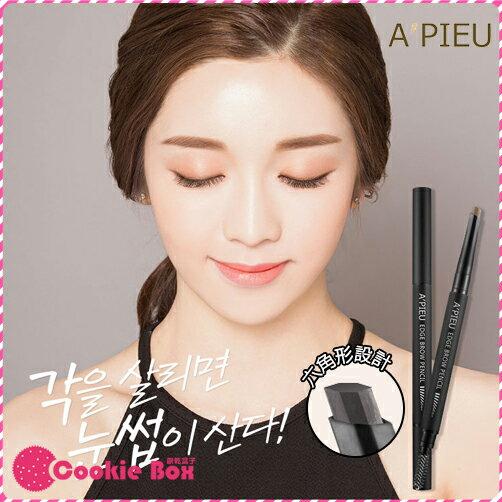 韓國 APIEU 持久 六角 立體 自然 眉筆 0.35g 雙頭 雙邊 旋轉 眉刷 *餅乾盒子*