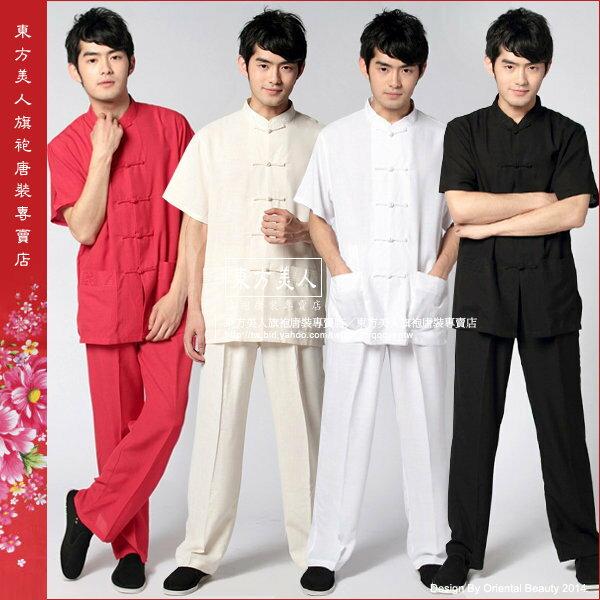 東方美人旗袍唐裝專賣店 男士立領短袖功夫衫上衣+長褲套裝。四色