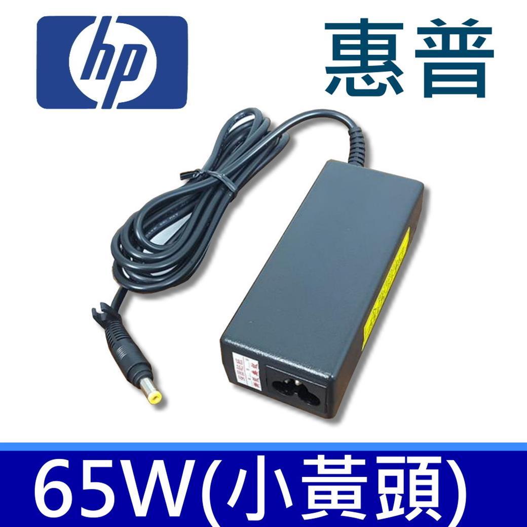 筆電達人 惠普 HP 65W 原廠規格 小黃頭 變壓器 Compaq Presario V3200 V3300 V3400 V3500 V3600 V3700 V3800 V3900 V40...