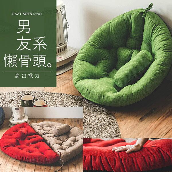 沙發 / 和室椅 / 紓壓懶骨頭 創意多功能包袱懶骨頭(五色) MIT台灣製 現領優惠券 完美主義【M0042】 5