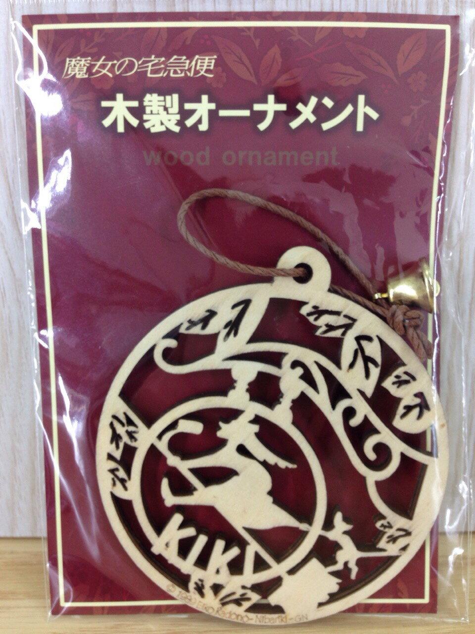 【真愛日本】15121500006精緻雕刻圓形木牌-魔女飛行看板  魔女宅急便 黑貓 奇奇貓   吊飾  掛飾  木牌  收藏