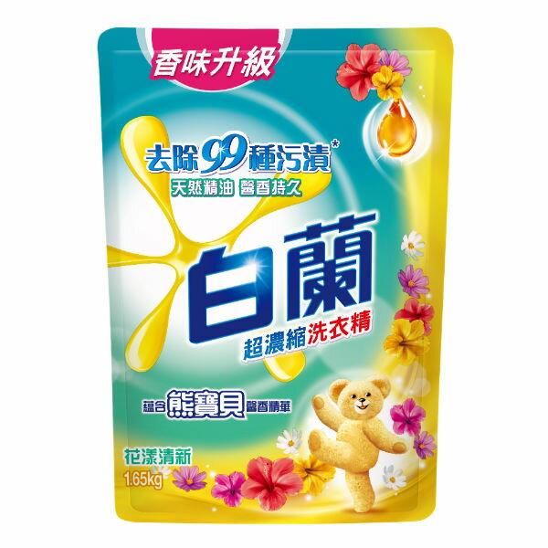 白蘭含熊寶貝花漾清新洗衣精補充包(1.65kg*6入/箱)