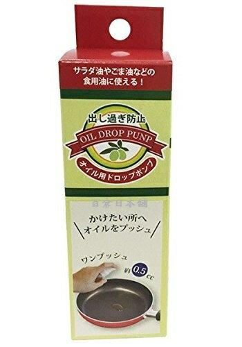 【百倉日本舖】日本進口 食用油分裝壓瓶40ml/攜帶式油料罐