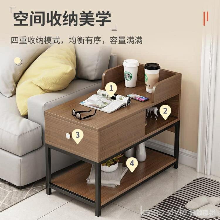 現代簡約邊几家用客廳沙發邊櫃側邊櫃小桌子茶几小戶型床頭窄邊几