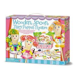【 4M 美勞創作】Wooden Spoon Fairy Puppet Theater 花精靈湯匙木偶劇團