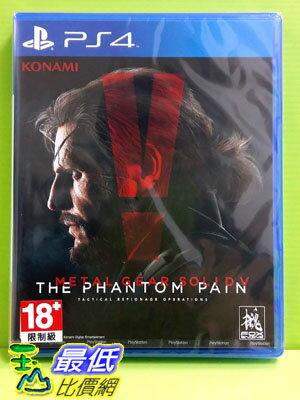 (現金價) 特賣 PS4 潛龍諜影 5 幻痛 初回特典版 純日版