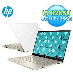 【HP 惠普】Pavilion 15-cs1060TX 15.6吋輕薄筆電 【買再送電影兌換序號1位】【三井3C】
