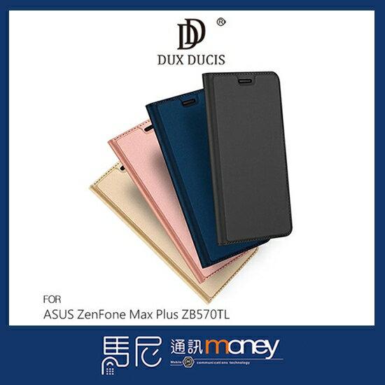 DUXDUCISSKINPro皮套華碩ZenFoneMaxPlusZB570TL皮套【馬尼通訊】