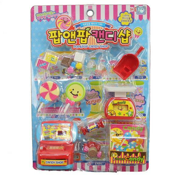 韓版糖果專賣店 DX50588 糖果收銀機/一卡入{促199} 扮家家酒收銀機玩具~CF137292