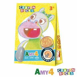 【淘氣寶寶】美國 Crayon Rocks 酷蠟石4色- 小公主 艾咪【3D著色紙,Crayon Rocks 大豆蠟兒童安全蠟筆】