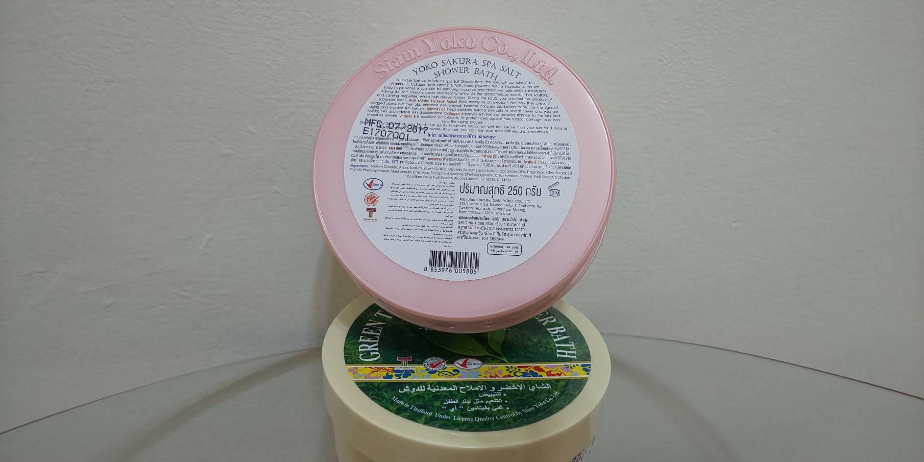 SPA 全身去角質純天然植物磨砂沐浴鹽 250ml(2款味道隨機出貨) 磨砂膏