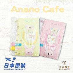 Anano cafe身高計 身高記錄相框 幼兒身高尺【Bonne Boutique幸福雜貨】