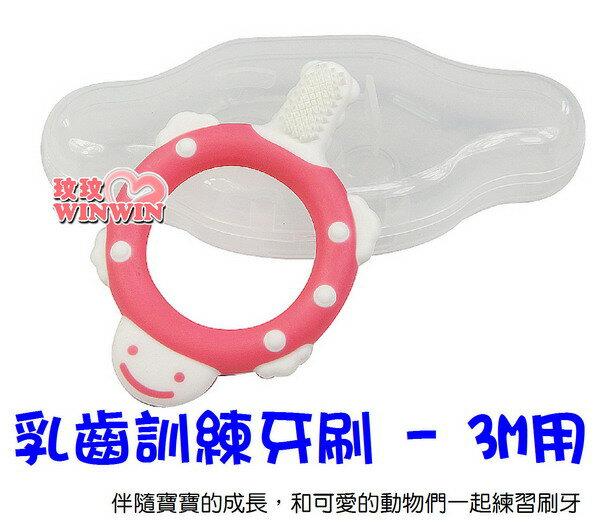 日本利其爾Richell 938638乳齒訓練牙刷~3個月以上寶寶,協助嬰兒訓練逐漸習慣使用牙刷