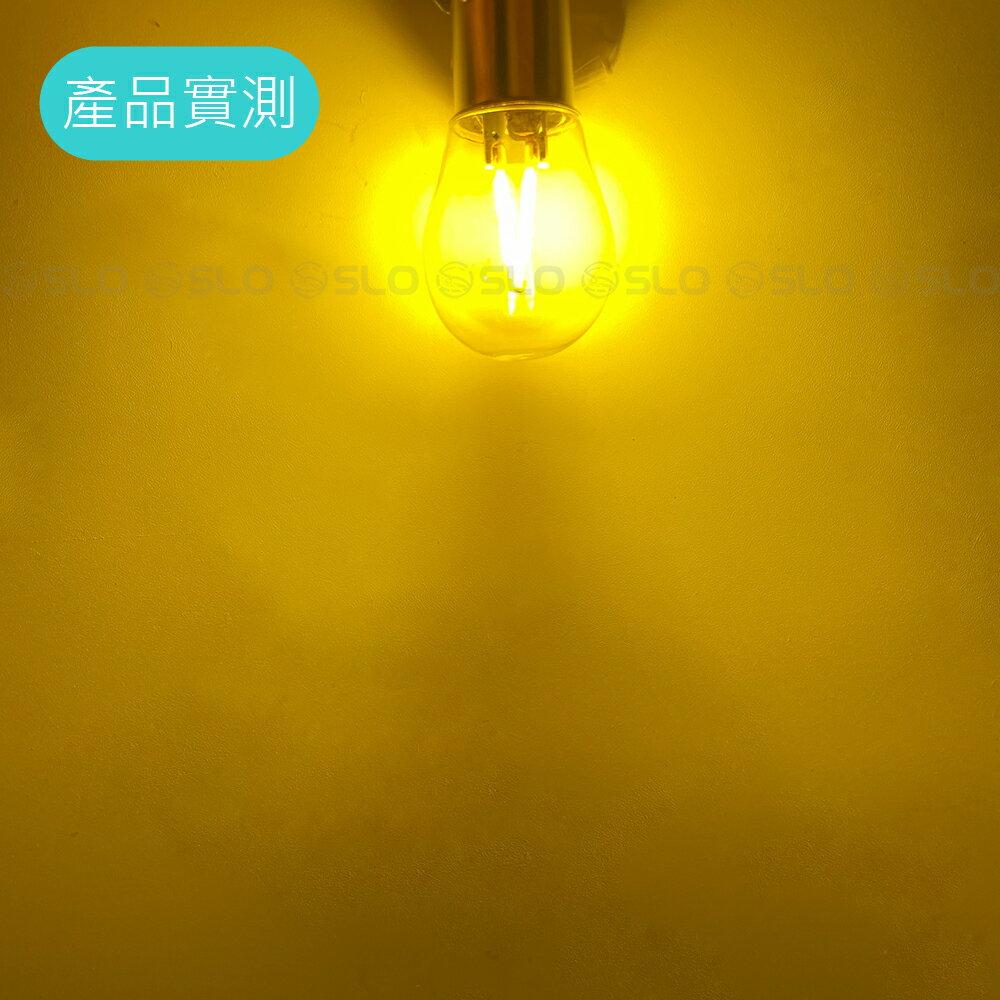 SLO【球泡式 1156 斜角 LED小燈】1156斜角 1156小燈 黃光 方向燈 LED方向燈