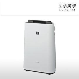 嘉頓國際 日本公司貨 夏普 SHARP【KC-J50】空氣清淨機 12坪 PM2.5 脫臭 加濕