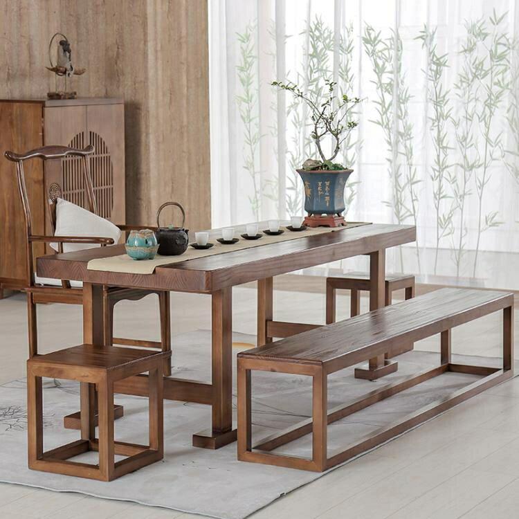茶几 新中式實木茶桌椅組合功夫茶桌茶臺 實木茶幾茶藝桌禪意喝茶桌椅
