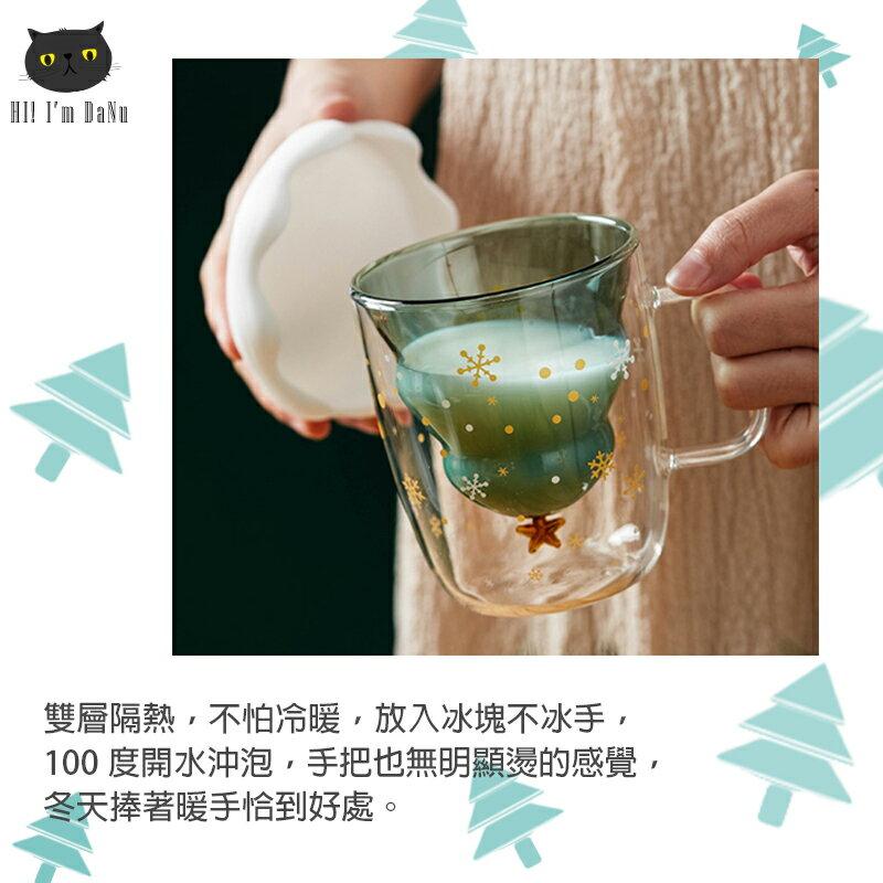 聖誕樹 星星 雙層 玻璃杯 馬克杯 高硼矽玻璃杯 耐熱耐冷 創意 聖誕保溫杯 隔熱 牛奶杯 咖啡杯 水杯【Z91113】 8
