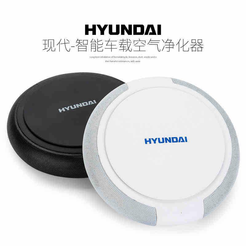 【新品吸塵器】現代HYUNDAI 車載空氣凈化器 除甲醛負離子活性炭消除汽車內用