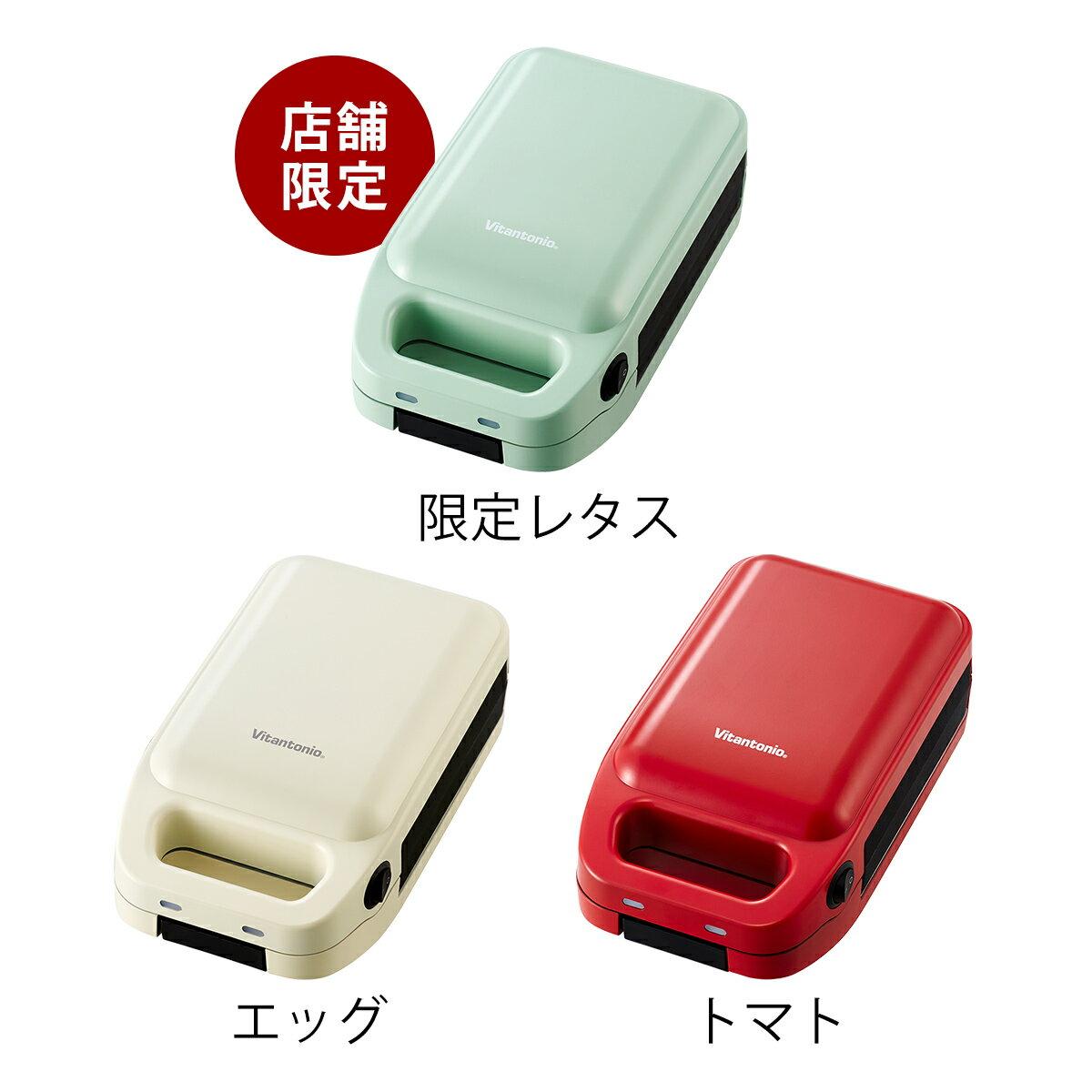 日本Vitantonio / 多功能熱壓土司機 / VHS-10。3色。日本必買  / 代購(5810*2.4) 2