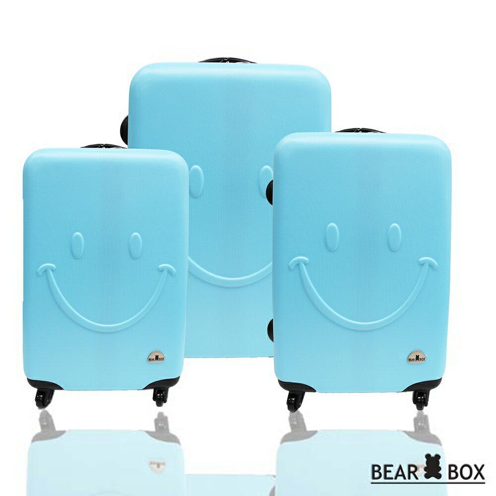 Bear Box微笑系列ABS霧面輕硬殼三件組旅行箱 / 行李箱 0