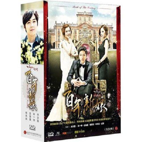 百年新娘DVD (全20集/6片/雙語) 李洪基/楊真誠