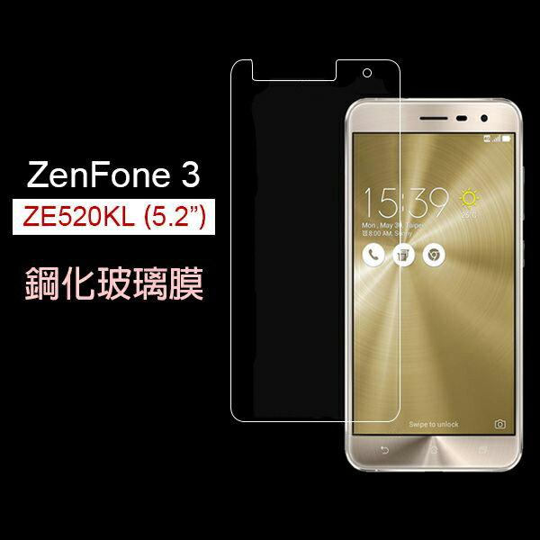 《3C任選三件9折》華碩 ASUS ZenFone 3 ZE520KL 5.2吋 鋼化 強化 玻璃 保護貼(80-2768)