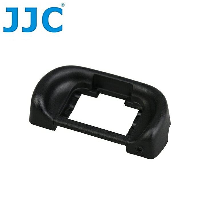 又敗家@JJC Sony副廠橡膠眼杯ES-EP11相容原廠索尼FDA-EP11眼罩FDA-EP15眼罩FDA-EP16眼罩適a58眼罩a57眼罩a65眼罩A7眼罩A7S眼罩A7R眼罩A7 II眼罩A7..