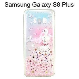 施華洛世奇空壓氣墊軟殼(多鑽款)[婚禮]三星GalaxyS8PlusG955FD(6.2吋)
