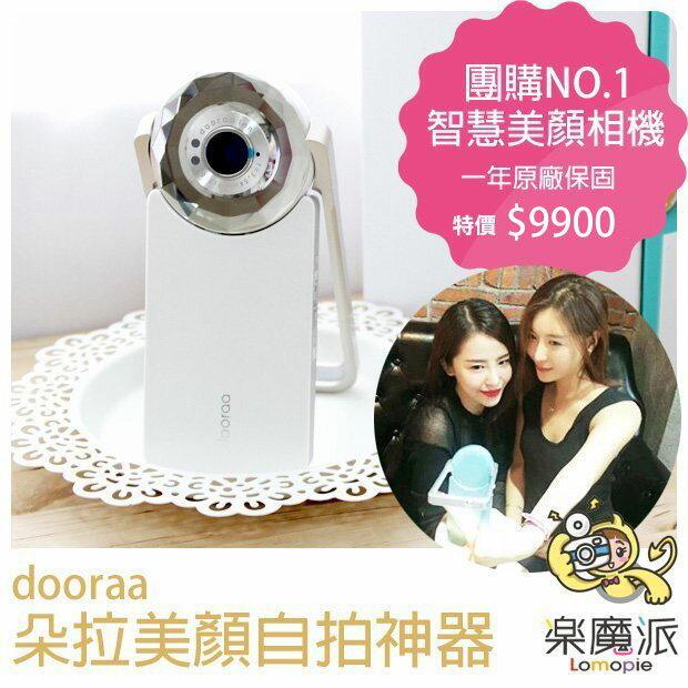『樂魔派』 Dooraa 朵拉 白 智慧美肌數位相機 超平價自拍神器 F2.0大光圈  CASIO TR60 母親節