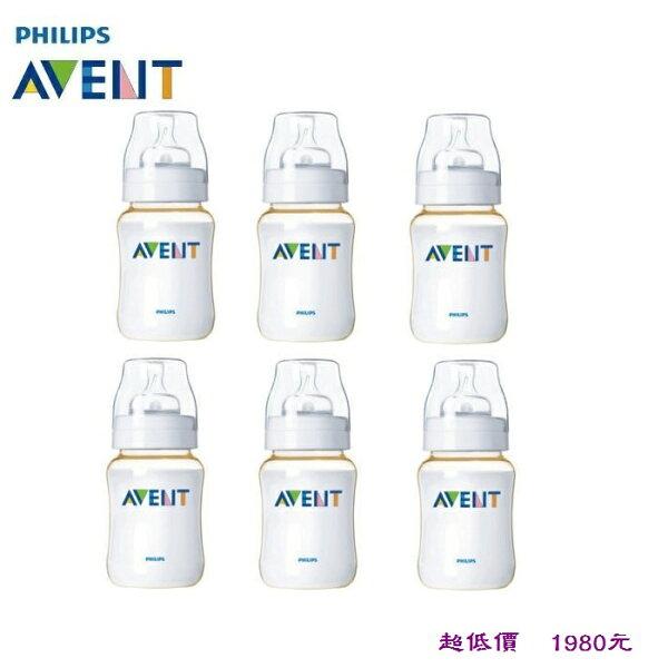 美馨兒:*美馨兒*新安怡AVENT-PES防脹氣奶瓶260mlX6支1980元(限量促銷)