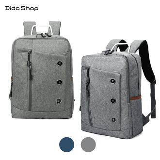 14吋韓風排釦造型筆電後背包 附金屬手把 電腦包(TB007)【預購】