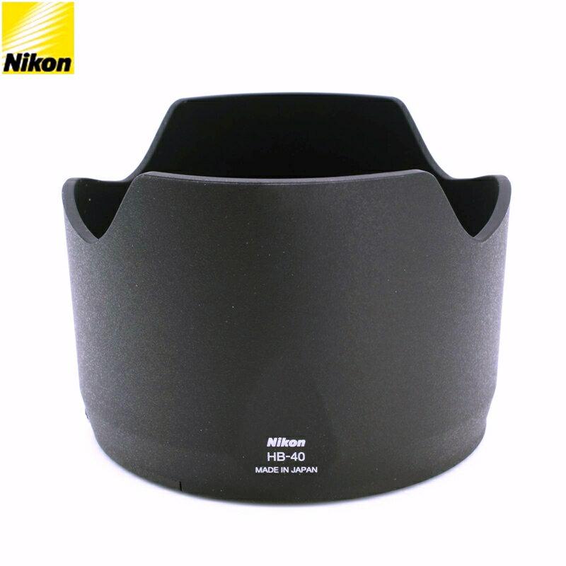 我愛買#原廠正品Nikon遮光罩HB-40遮光罩(可倒裝反扣)適尼康Nikkor AF-S 24-70mm f/2.8G ED HB40遮光罩HB-40太陽罩蓮花遮光罩lens hood f2.8G ..