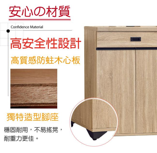 【綠家居】胡里斯 時尚4尺三門鞋櫃/玄關櫃