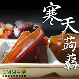 【寒天蒟蒻條.蒟蒻片】500g大包裝《易買健康堅果零嘴坊》